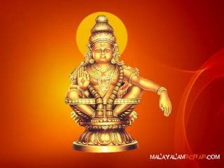 god ayyappa themes free telugu devotional songs swamy ayyappa pictures