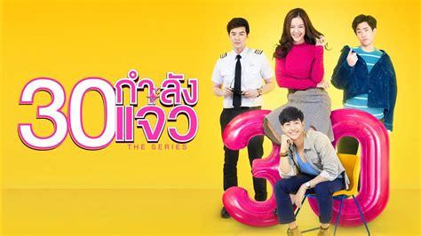 dramanice kim bok joo w engsub 2016 korean drama viewasian