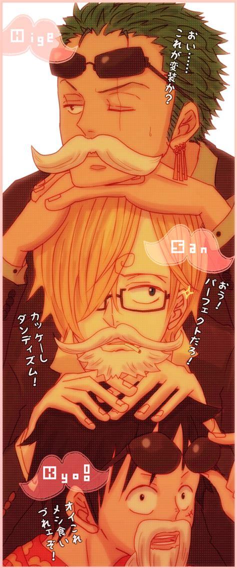 monster trio  piece zerochan anime image board