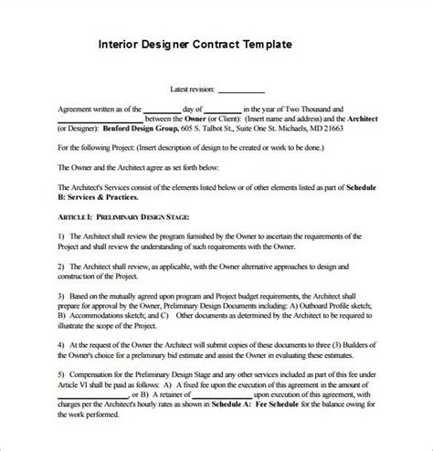 interior designer contract templates
