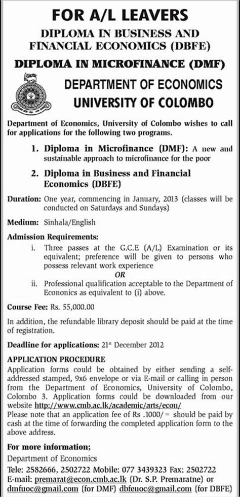 Zahira Top By 55000 diploma in business and financial economics dbfe