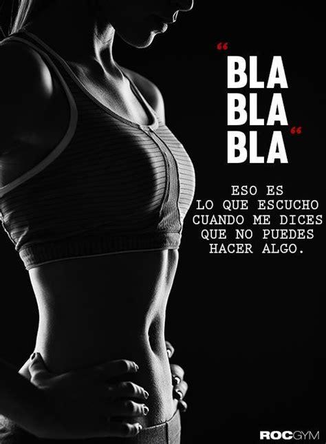 imagenes fitness motivation 150 best imagenes y frases images on pinterest