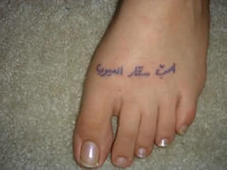 simple foot tattoos a simple wording on foot