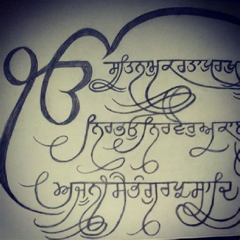 tattoo fonts punjabi mool mantar