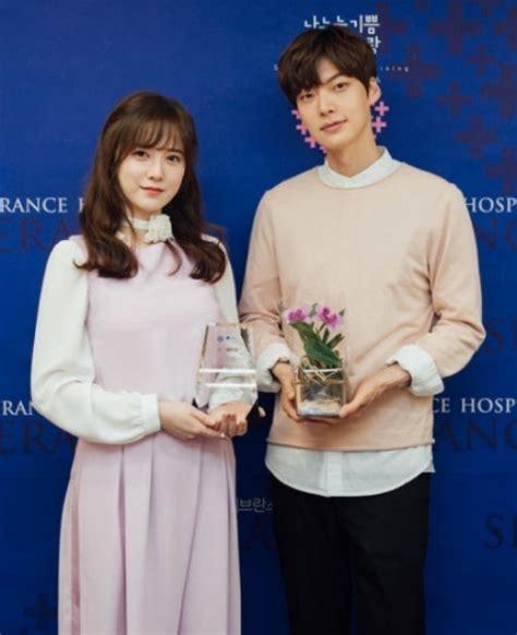 goo hye sun married ahn jae hyun plastic surgery before and after photos