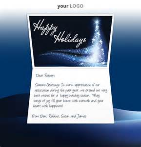 ecards e cards email cards custom cards electronic