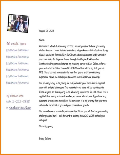 Thank You Letter To Preschool Sle 7 Introduction Letter To Mentor Introduction Letter