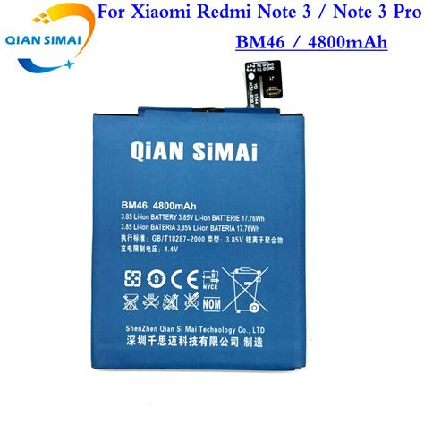 Termurah Baterai Xiaomi Redmi Note 3 Bm46 Original qian simai new high quality bm46 bm 46 battery for xiaomi