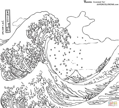 free printable japanese art the great wave off kanagawa by hokusai coloring page