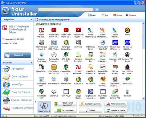 autocad 2007 full version kickass speedupmypc 2010 keygen download