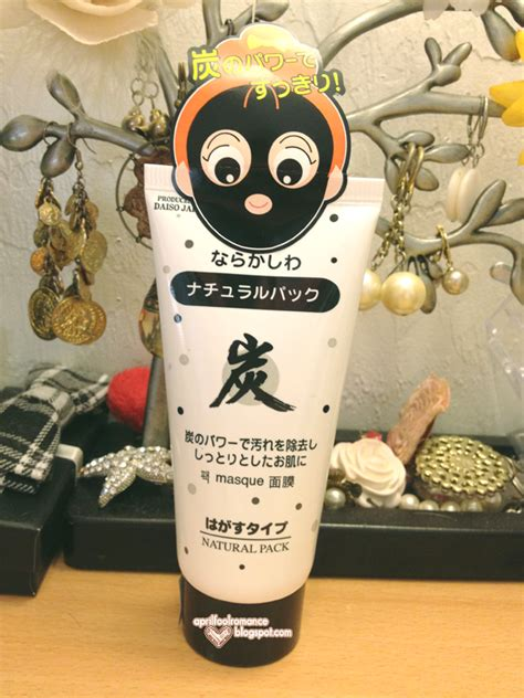 Daiso Charcoal Mask april fool warning gross post lol daiso