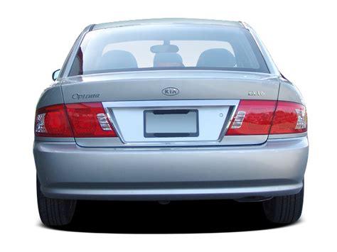 how cars engines work 2005 kia optima electronic throttle control 2005 kia optima reviews and rating motor trend
