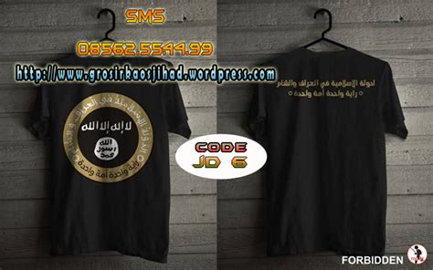 Kaos Distro 46 Print Putih kaos jd brand grosir kaos jihad distro muslim