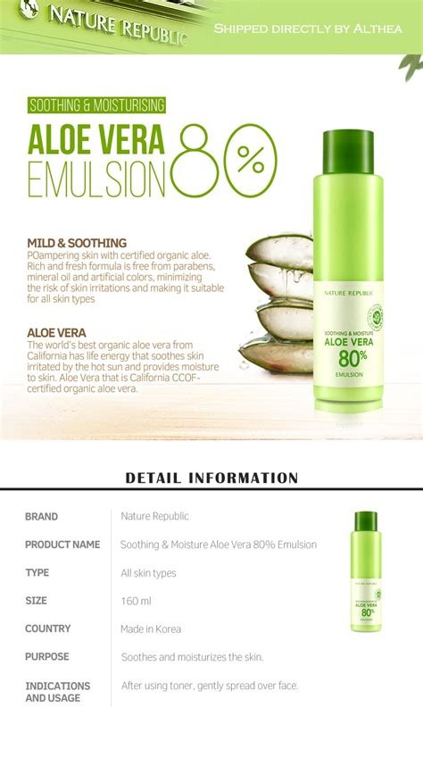Nature Republic Soothing Moisture Aloe Vera 80 Emulsion Review nature republic soothing moisture aloe vera 80 emulsion