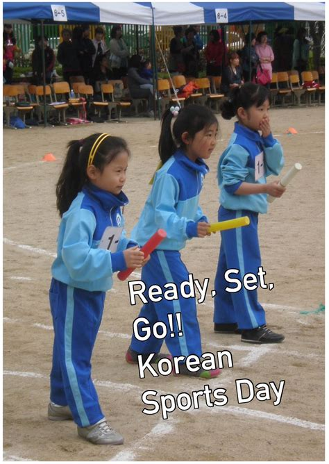 s day korean outdoor learning and play at korean sports day
