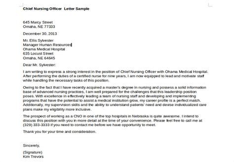 application letter to officer application letter for officer 28 images officer cover
