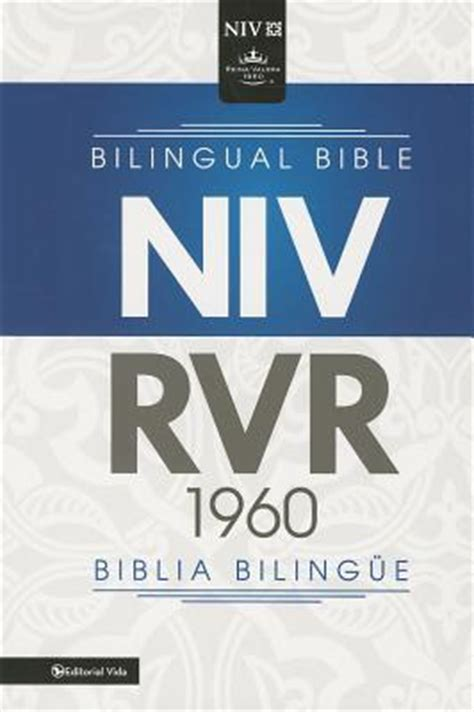 semeur niv bilingual bible paperback books bilingual bible pr niv rvr 1960 zondervan 9780829762969