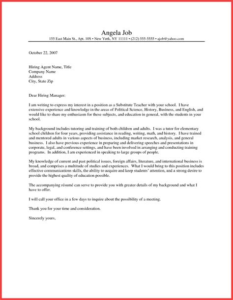 tips for a great cover letter a cover letter exle memo exle