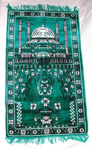 the treasure box prayer mat starbeck islam im 105 prayer mat 163 14