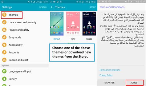 create themes for s6 edge top 33 galaxy s6 galaxy s6 edge tips and tricks howto