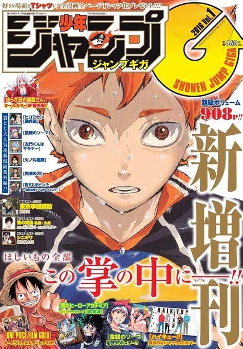Shonen Jump Komik One Vol 20 magazine sh 244 nen jump giga news