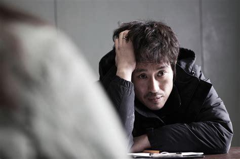 film korea blind blind korean movie asianwiki