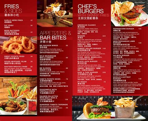 top bar burger menu bar menus burger bar menu design bar menu pinterest