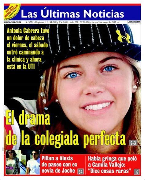 218 Ltimas Noticias De Entretengo Ultimas Fotos De K Peri 243 Dico Las 218 Ltimas Noticias Chile Peri 243 Dicos De Chile Edici