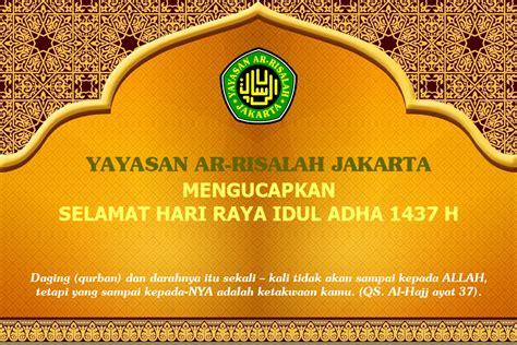 khutbah idul adha 1437 h khutbah idul adha 1437 h newhairstylesformen2014 com