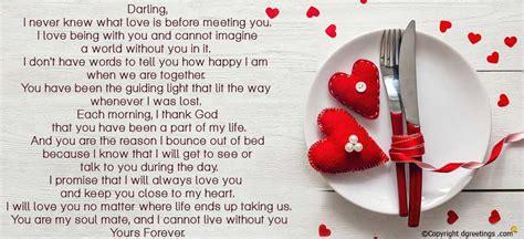 love letters girlfriend impress dgreetings