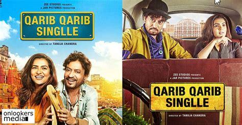film full movie single qarib qarib singlle here s the first look poster of