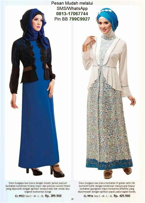 Gamis Anak Laki Laki Istimewa baju lebaran butik baju muslim modern gamis terbaru jakarta
