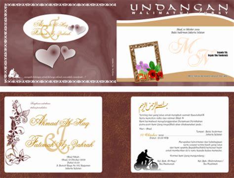 desain kartu undangan pdf dalam sujudku contoh desain kartu undangan walimah