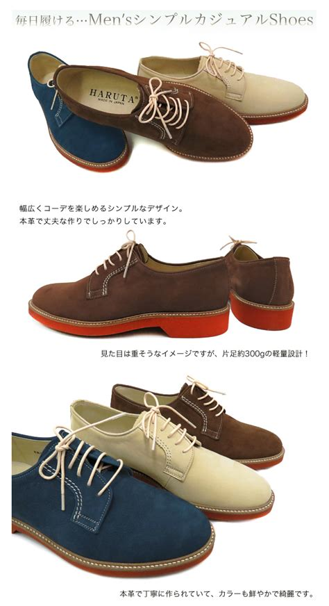 shoes for with braces shoes in rakuten global market leather is used