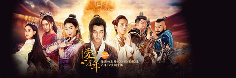 a chinese odyssey love of eternity episode 50 eng sub a chinese odyssey love of eternity engsub 2017 chinese