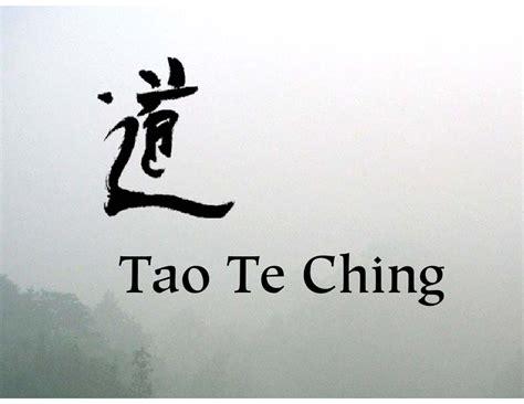 tao te ching tao te ching