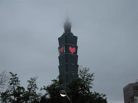 valentines day in taiwan file taipei 101 in s day jpg
