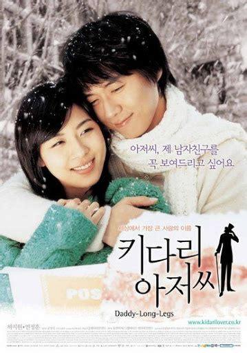 film bagus korea ha ji won artis korea