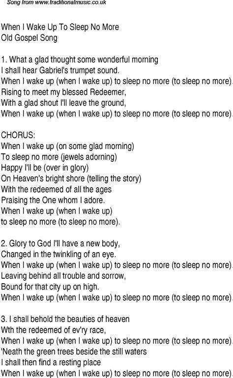 sleep pattern lyrics when i wake up to sleep no more christian gospel song