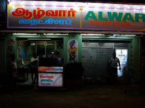 district nightclub table prices alwar tuticorin restaurant reviews photos