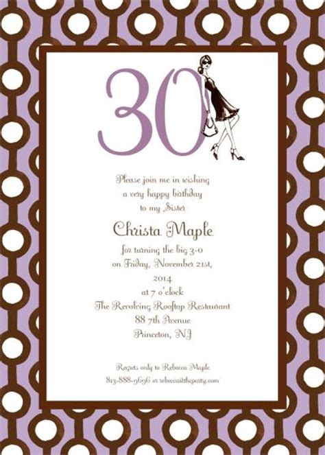 30th birthday invitation wording 30th birthday quotes for invitations quotesgram