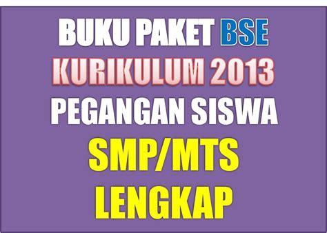 Buku Headline 3 For Smp Mts Kurikulum 2013 buku paket bse kurikulum 2013 smp mts mts ma arif nu sukodadi