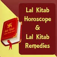 lal kitab remedies for buying house property real estate astrology predictions astrology for purchasing car bus truck
