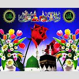 Beautiful Allah Muhammad Wallpaper   1280 x 1024 jpeg 400kB