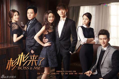 Film Mandarin Me And Boss | berita entertainment artis mandarin drama romantis