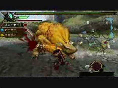psp themes monster hunter 3 monster hunter portable 3 psp gameplay with full game