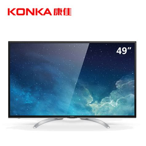 Tv Led Konka 42 Inch cheap 42 inch led tv best find 42 inch led tv best deals