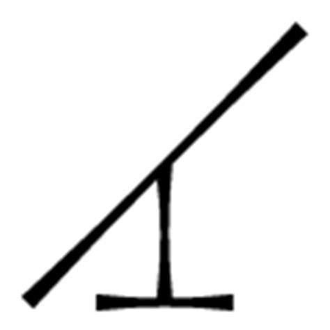 e47 draco new constellation symbols