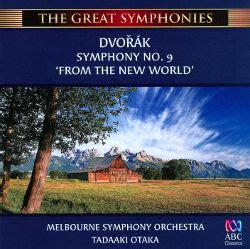 themes from the new world symphony orchestra dvor 225 k symphony no 9 quot from the new world quot tadaaki