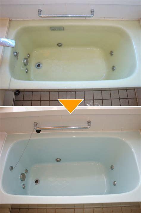 Bathtub Repair Singapore by